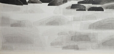 Yang  Tzu-Yi 楊子逸, 'Mountain and Stone', 2019