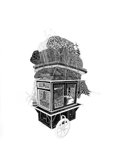 Çağla Köseoğulları, 'İsimsiz / Untitled', 2013