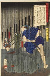 Tsukioka Yoshitoshi, 'Eastern Flowers of Rough Stories from the Floating World: Ichiryubo Bunsha; Kotegara Hanji', 1867