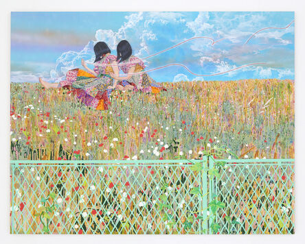 Naomi Okubo, 'From Here to Somewhere.', 2021