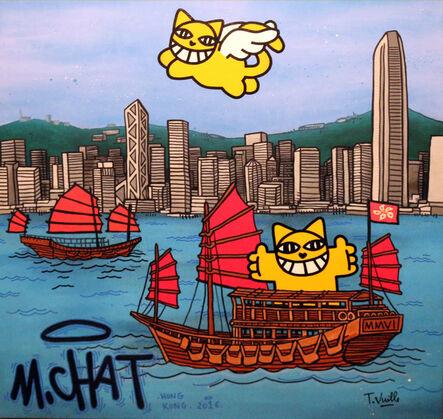 M.Chat, 'Hong Kong NT', 2016