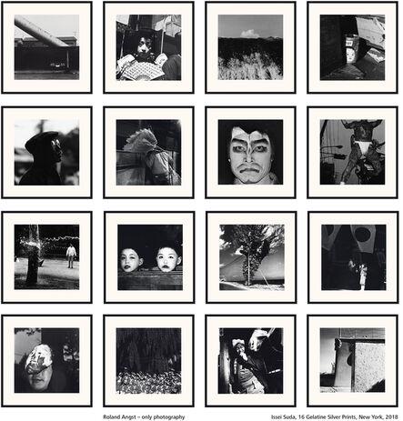 Issei Suda, 'Sei Suda Grid 2018', 1974-1977