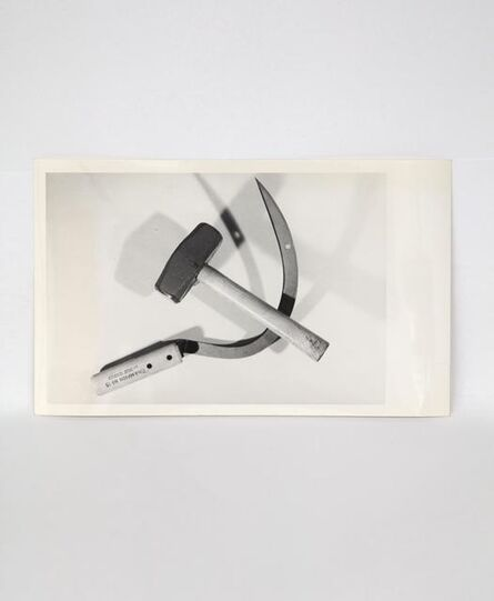 Andy Warhol, 'Hammer and Sickle', 1976