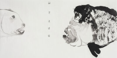 Li Jin 李津, 'Picture of A Fated Encounter 相见是缘图', 2017