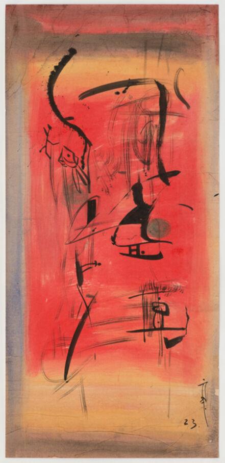 Li Yuan-chia, 'Untitled', ca. 1958