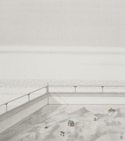 Guo Hui 郭輝, 'Mirror of Nature ', 2015