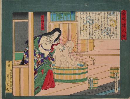 Toyohara Kunichika, 'Komyo-kogo Washing One Thousand People', ca. 1880