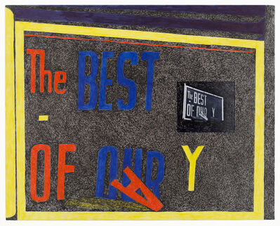 Anthony Campuzano, 'The Best Years of Our Lives', 2014