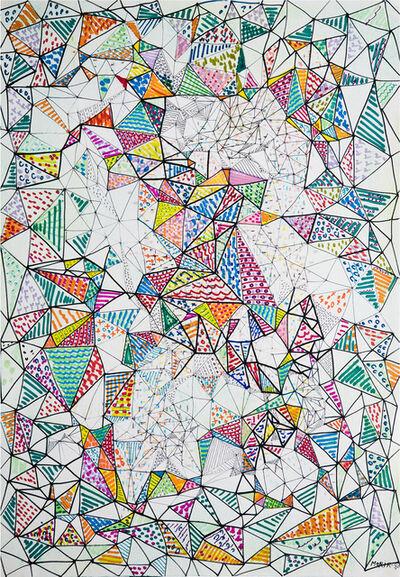 Monir Farmanfarmaian, 'Untitled ', 1980