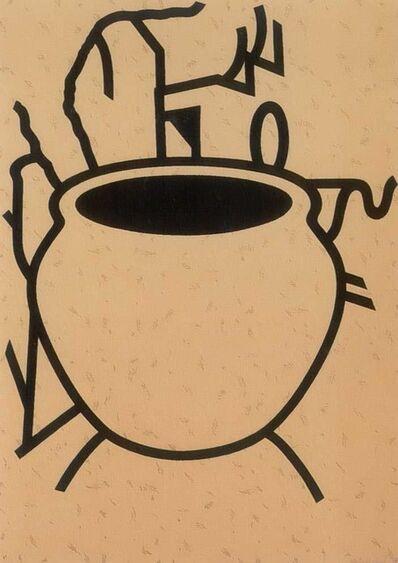 Patrick Caulfield, 'Fern Pot', 1979-1980