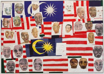 Shooshie Sulaiman, 'Negara', 2012-2013