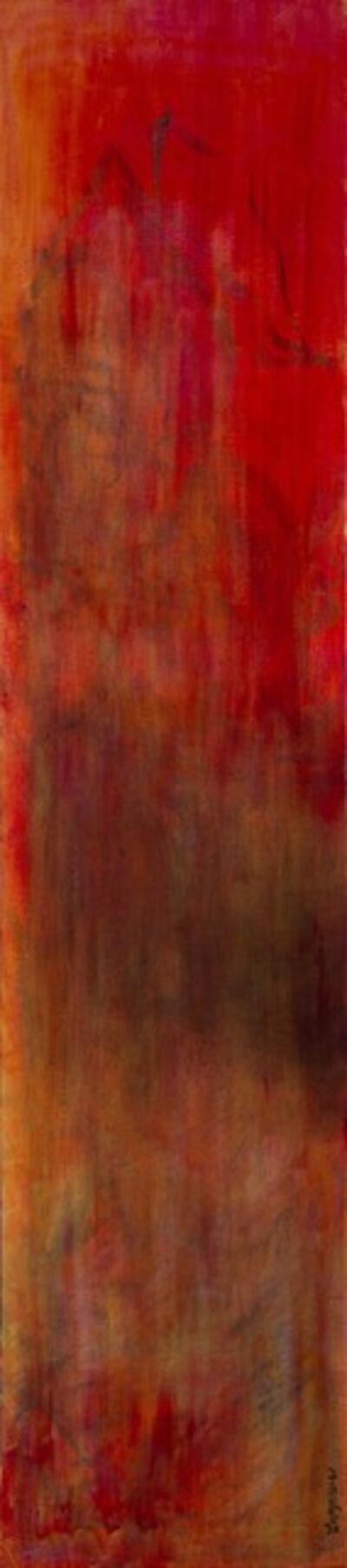Julie Lazarus, 'Giardini Acqua Alta Dopo C(2)', 2020