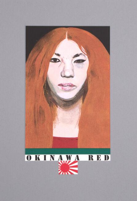 Peter Blake, 'Okinawa Red', 2017