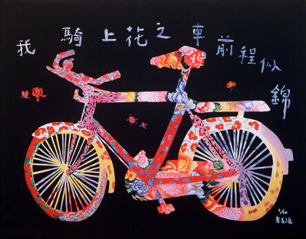 Yu Youhan, 'When I Drive a Flower Bicycle, I Will Have a Good..'