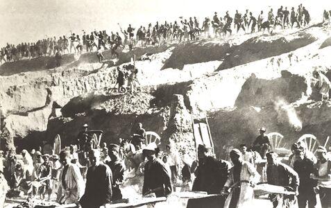 Max Alpert, 'Construction of Fergana Canal ', 1939; printed 1970s