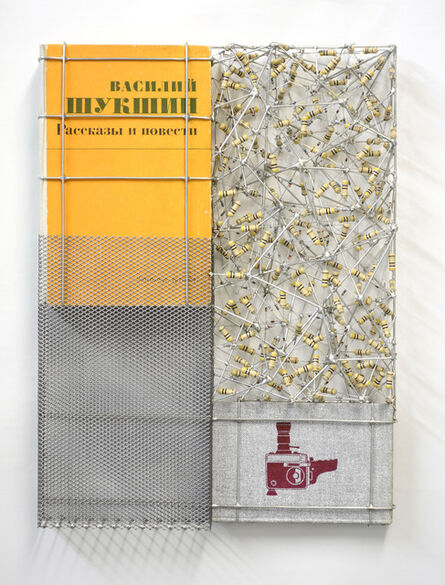 Leonardo Ulian, 'A/D series – Holographic grid', 2015