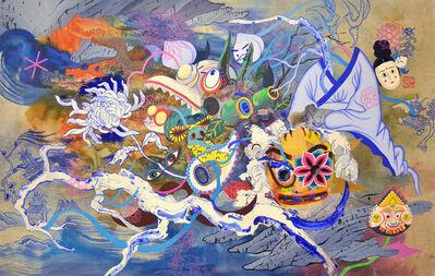 Jiha Moon, 'Familiar Faces', 2015