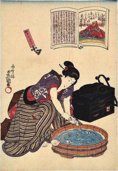 Utagawa Toyokuni III (Utagawa Kunisada), 'A Pictorial Commentary on One Hundred Poems by One Hundred Poets: no. 48, Egyo Hoshi', ca. 1845