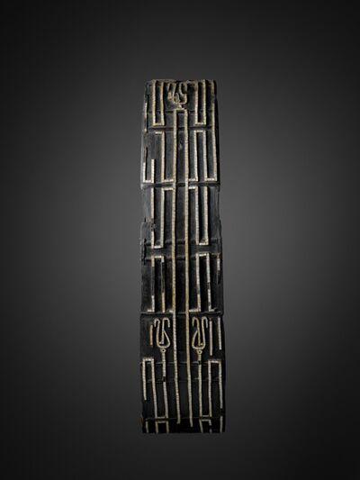 'Bouclier (Shield)', 19th century