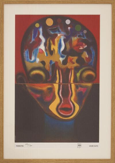 Izumi Kato, 'Untitled1', 2020