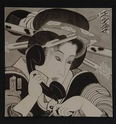 Horihiro Mitomo, '電話する女', 2019