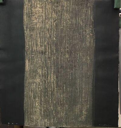 Su Xiaobai, 'Imperial Academy 1', 2018