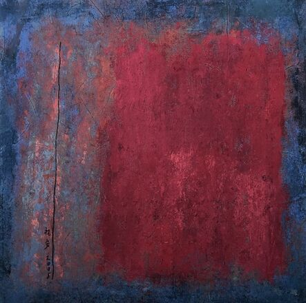 Hong Zhu An, 'Red - Wall', 2005