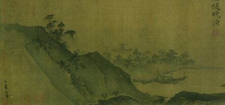 Xia Gui, 'Twelve Views from a Thatched Hut, Southern Song dynasty', Early 13th century