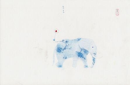 Fan Cheng, 'Une bleue histoire-1', 2012