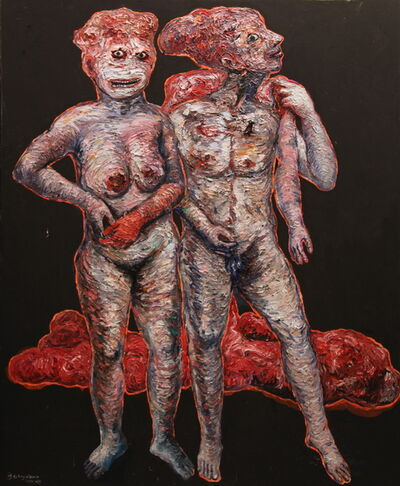 Entang Wiharso, 'Adam and Eve under DTE', 2017