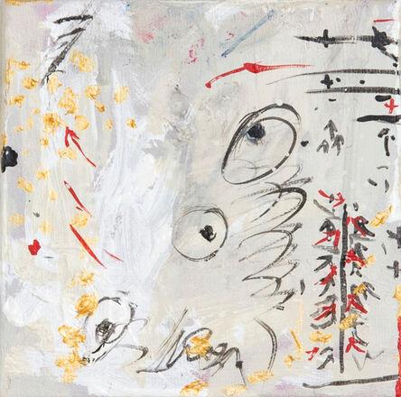 Thomaz Rosa, 'Sem título/ Untitled', 2019