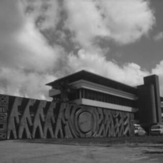 J.D. 'Okhai Ojeikere, 'Untitled', 1966