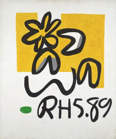 Raymond Hendler, 'RH 5.89', 1989