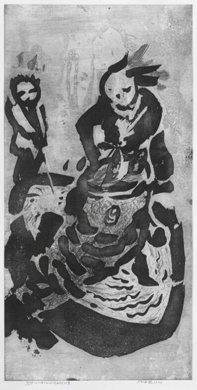 Chen Haiyan 陈海燕, 'The Fish Who Eats Leaves 吃树叶的鱼', 1998