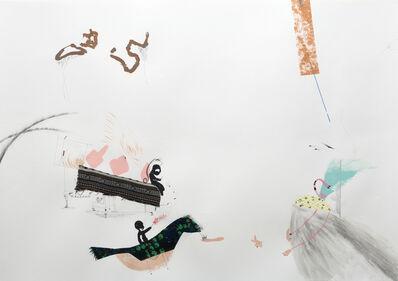 Nilbar Güres, 'Bu Kolajin Adi Misafirlikte', 2014