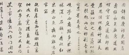 Dong Qichang, 'Calligraphy after ancient masters', China, Ming dynasty (1368–1644), ca. 1595 and 1600