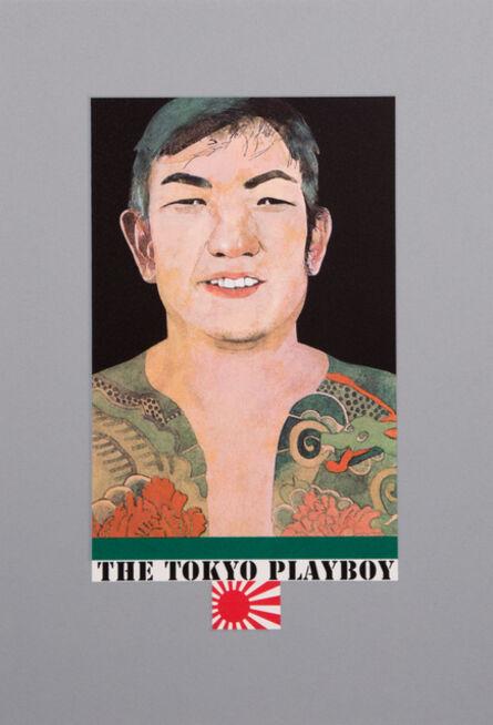 Peter Blake, 'The Tokyo Playboy', 2017