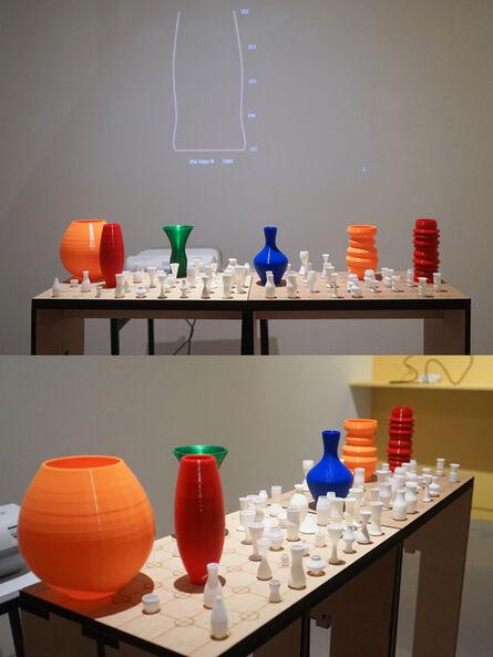 Jin Hyun Park, 'The Vase', 2014
