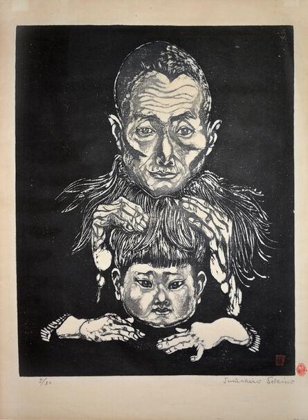 Junichiro Sekino, 'Yohei', 1949