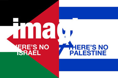 Jonathan Horowitz, 'Imagine there's no Israel, there's no Palestine', 2014