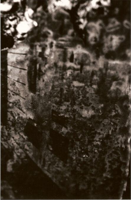 MARIKO SHINDO, '1400', 2006