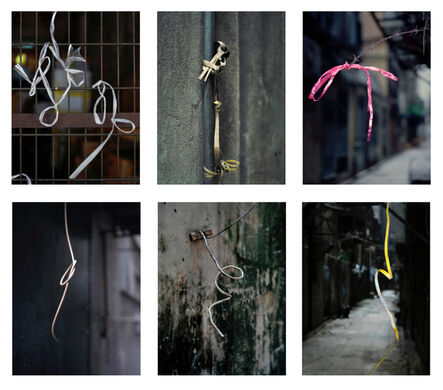 Michael Wolf (1954-2019), '#18, Hong Kong String 2, MFT group', 2014