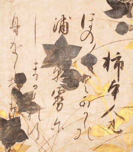Shōkadō Shōjō, 'Waka Poem by Kakinomoto Hitomaro'