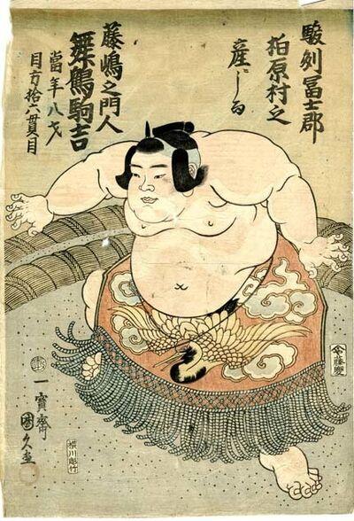 Utagawa Kunihisa II, 'Sumo Wrestler', 1869-1912