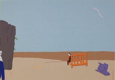 Wan-Chun Wang, 'Desolate', 2010