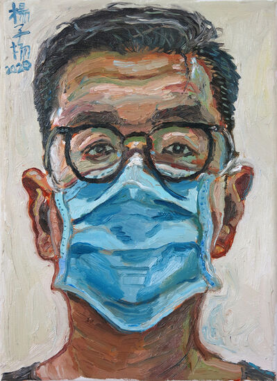 Yeo Tze Yang, 'Self Portrait', 2020