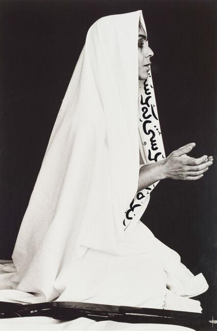 Shirin Neshat, 'Women of Allah', 1995