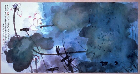 Zhang Daqian, 'Lotuses After a Typhoon 颱風過後的荷花 ', 1979