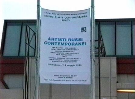 """Vadim Zakharov, 'Poster for """"Artisti Russi Contemporanei"""" at the Museo d'Arte Contemporanea Luigi Pecci in Prato, February 10, 1990', 1990"""