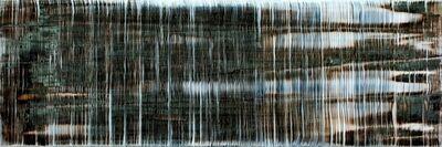 Qin Chong, 'Concave - Convex 凹凸', 2012